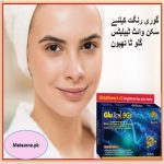 glutahione tablets for full body