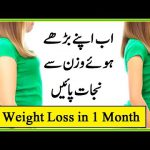 herbal-weight-loss-tablets