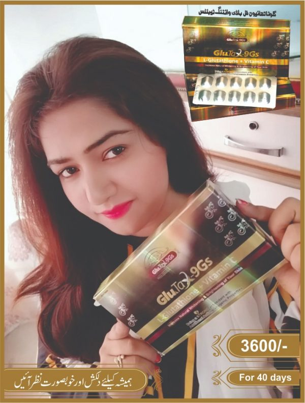 Glutathione skin whitening pills in Pakistan