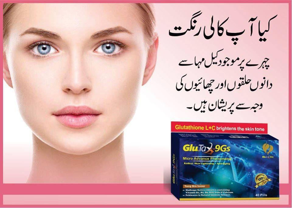 glutax-tablets for full body whitening
