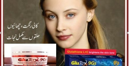 Glutax natural whitening tablets for men and women