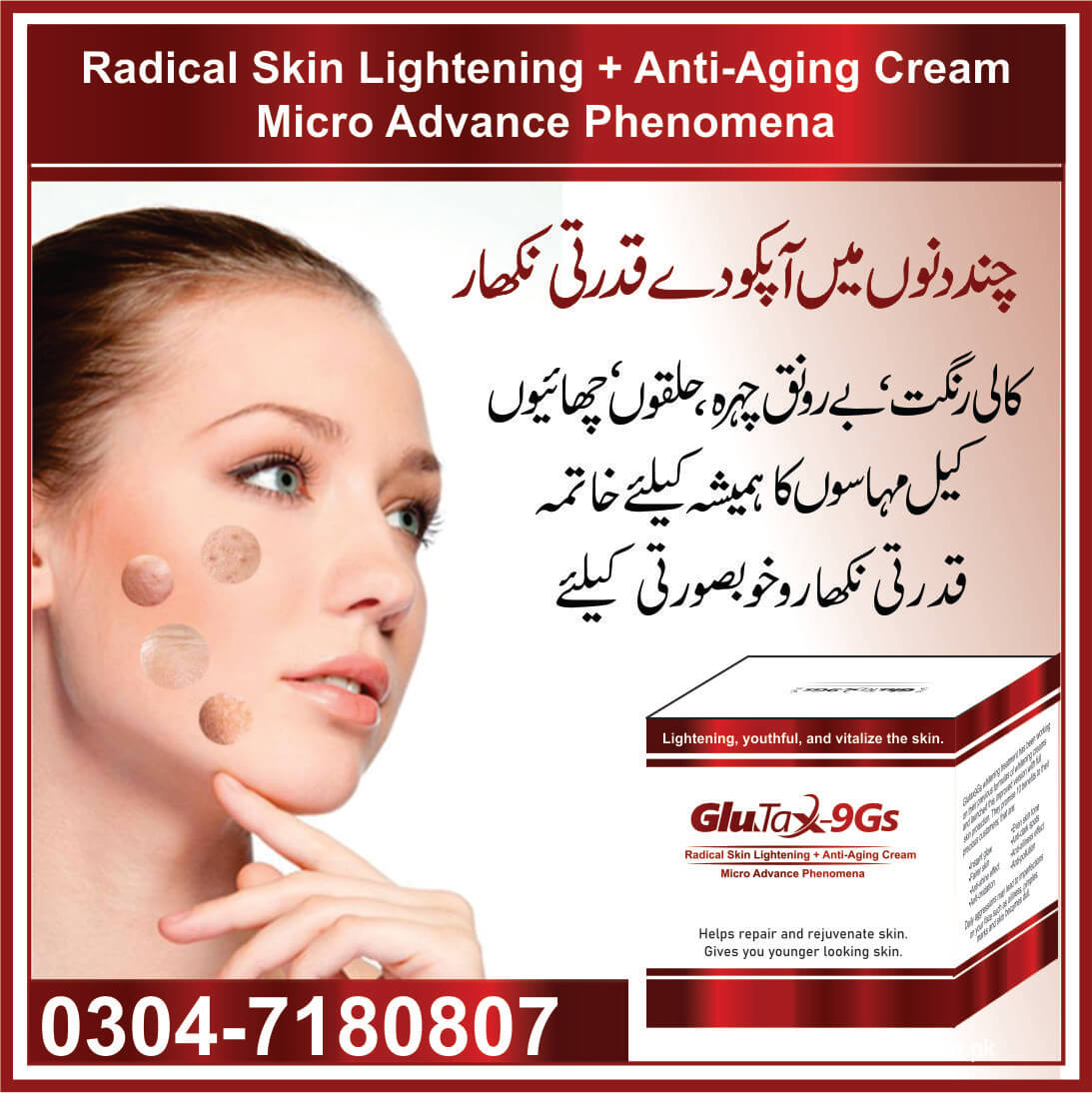 Face Cleaning cream
