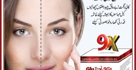 whitening cream glutathione (2)