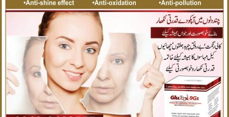 whitening cream in pakistan