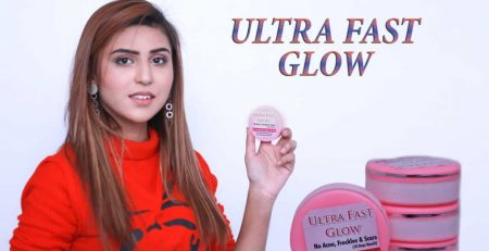 best skin whitening cream in Pakistan